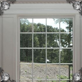 Бить окна