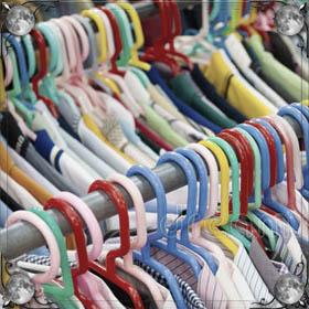 Чистая рубашка
