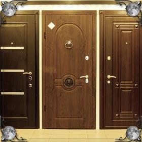 Чужие двери