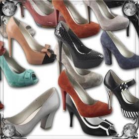 Дают обувь