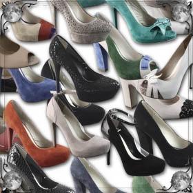 Дарят туфли