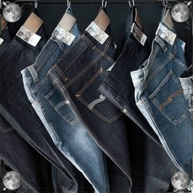 Дырявые штаны