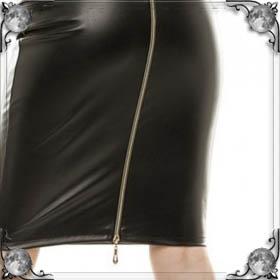 Длинная новая юбка