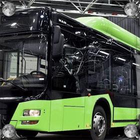 Догонять автобус