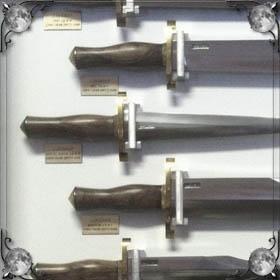 Два ножа