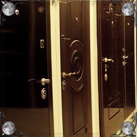 Дверь открылась сама
