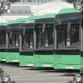 Ехать на автобусе