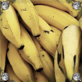 Есть бананы