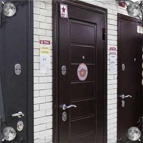 Горящие двери