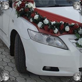 Готовить свадьбу
