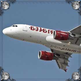 Гул самолета