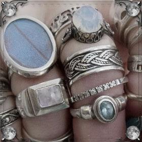 Искать кольцо