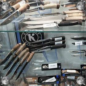 Кидаться ножами