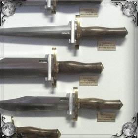 Кинуть нож