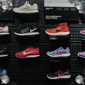 Купить новые кроссовки