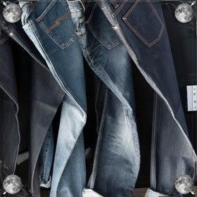 Купить штаны