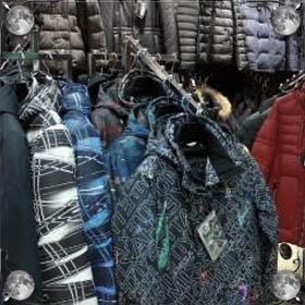 Магазин курток