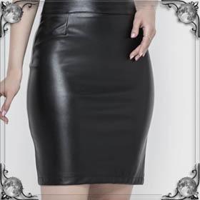 Мерить новую юбку