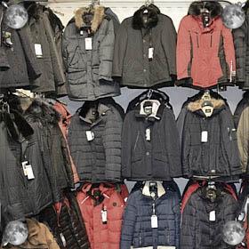 Мерить новую куртку