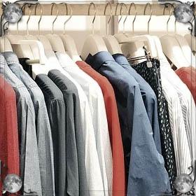 Мятая одежда
