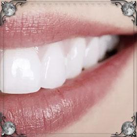 Много зубов