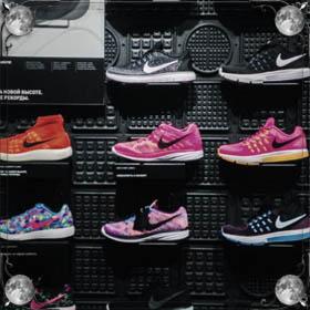 Надевать кроссовки