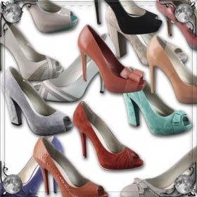 Найти свою обувь