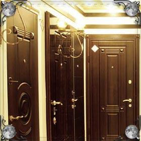 Не пускать в дверь