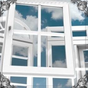 Окно выпадает