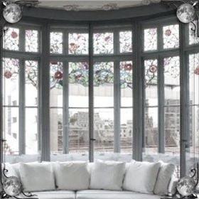 Открыть окно в доме