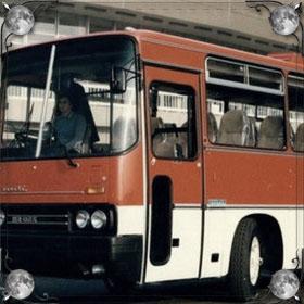 Ожидать автобус