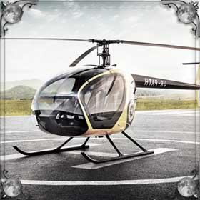 Падающий вертолет