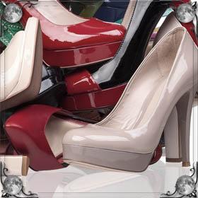 Переобувать обувь