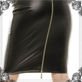 Подарили юбку