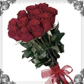 Подарили розы
