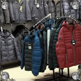 Покупать куртку
