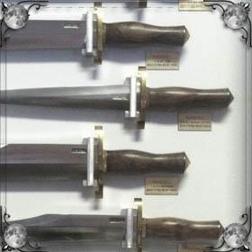 Покупать нож