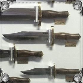Получить нож