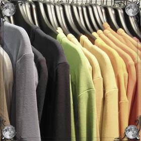 Развешенная одежда