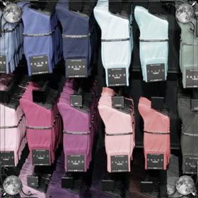 Синие носки