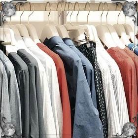 Сиреневая одежда