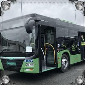 Сумка в автобусе
