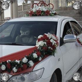 Свадьба бывшего