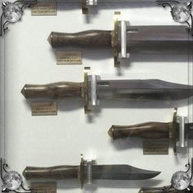 Тыкали ножом