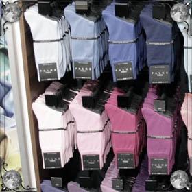 Вязать носки