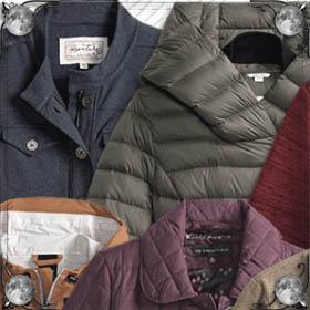 Выбирать куртку