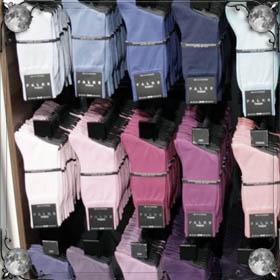 Выбирать носки