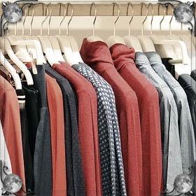 Выкидывать одежду