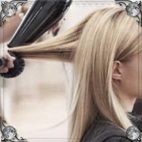 Волосы другого
