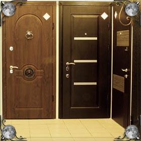 Заходить в дверь